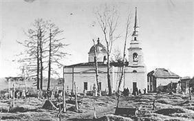 Кладбище Казанской церкви